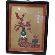 Asian Hard-Stone Carvings Wall Hanging