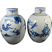 Charming Pair Chinese Jars with Children