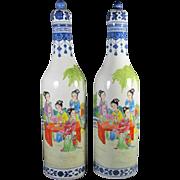Pr Tall Chinese Porcelain Vases