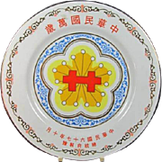 Chinese Plum Blossom Plate