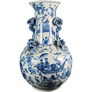 Chinese Bottle Vase Lotus Blossoms