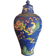 Chinese Meiping Qilin Vase