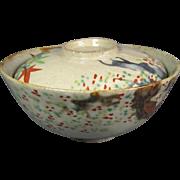 Artist Signed Porcelain Covered Bowl Japan