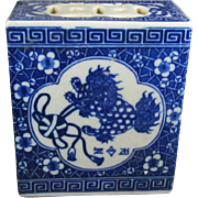 Chinese Porcelain Censor