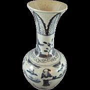 Ming-Style Chinese Vase