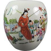 Chinese Porcelain Jar  Boys an Elder