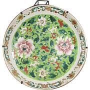 Antique Chinese Porcelain Bowl/Charger