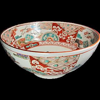 Large Antique Japanese Imari/Type Bowl Signed