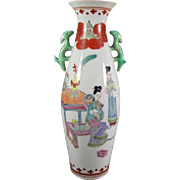 Old Japanese Porcelain Vase with Beauties and Children