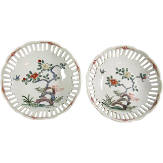 Pr Japanese Porcelain Enameled Reticulated Coasters/Dishes