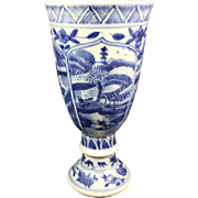 Antique Chinese Kangxi Porcelain Goblet