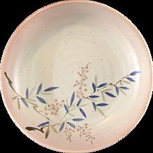 Foliate Japanese Bowl