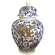 Japanese Porcelain Covered Jar