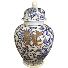 Japanese Porcelain Covered Jar