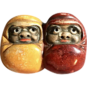 Antique Japanese Daruma