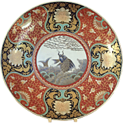 Imari Style Porcelain Charger