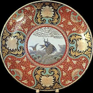 Japanese Imari Pattern  Porcelain Charger