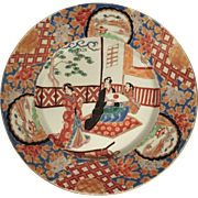 19th Century  Japanese Imari Porcelain Enameled Plate