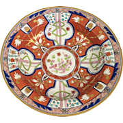 Imari-Type Porcelain Bowl