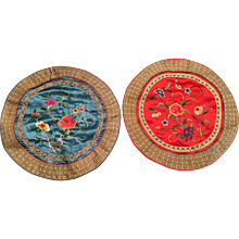 Pr Chinese Embroideries of Roses