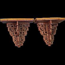 Chinese Style Shelf Bracket