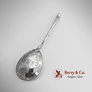 Russian Commemorative Twist Handle Spoon 84 Standard Silver CC 1878