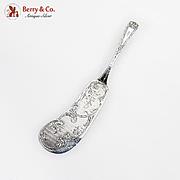 Ornate Server Engraved Floral Blade Peter L Kreider Coin Silver 1860 Mono