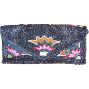 Vintage Beaded Purse Kit, Carson Pirie Scott, NOS