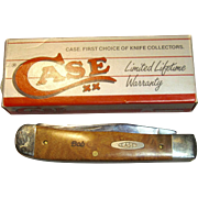 "Wonderful & A Rare Find CASE XX #7254 SS ""Curly Maple"" Trapper"
