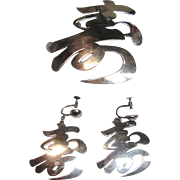 "Vintage Set of ""Longevity Screw-Back Earrings & Pin in Silver"