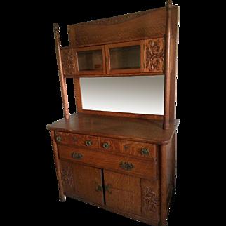 Unusual Oak Curio Top Sideboard Paine Furniture