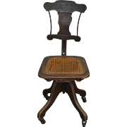 Oak Victorian Ladies Stenographer Chair