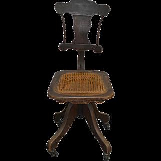 Oak Victorian Ladies Stenographer Chair