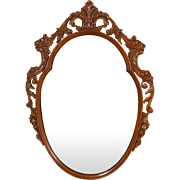 French Style Carved Wall Mirror