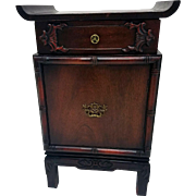Pair of Mahogany Oriental Nightstands / Night tables