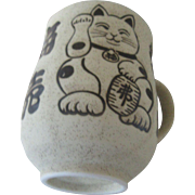 Beckoning Cat Mug Japan Lucky Neko Good Fortune
