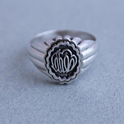 Sterling Silver Muslim Islamic Men Ring
