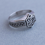 Men's Ring Runes Sterling Silver