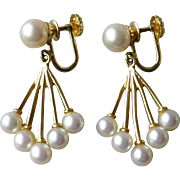 Vintage 14k Yellow Gold & Cultured Pearl Screw Back Drop Earrings