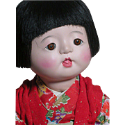Large Japanese Traditional Composition Baby doll Ichimatsu  Play Doll