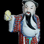 Vintage Chinese Porcelain Figurine Buddha or Immortal Man Holds Golden Leaf