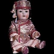 Oriental Child With bisque Head