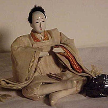 Oriental Man From Palace