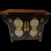 Vintage chinese Mahogany silk and Jade Jewelry Box