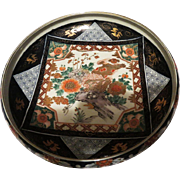 Vintage Japanese Imari Dish hand painted with Foo Dog