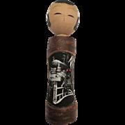 Vintage Huge Rare Kokeshi Japanese Traditional Wood Doll