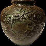 Vintage Chinese embossed metal Planter vase