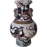 Chinese Porcelain Vase with Temple Lions