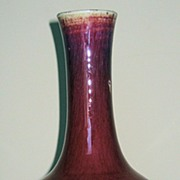 19th C. Chinese Oxblood Flambé Porcelain Vase
