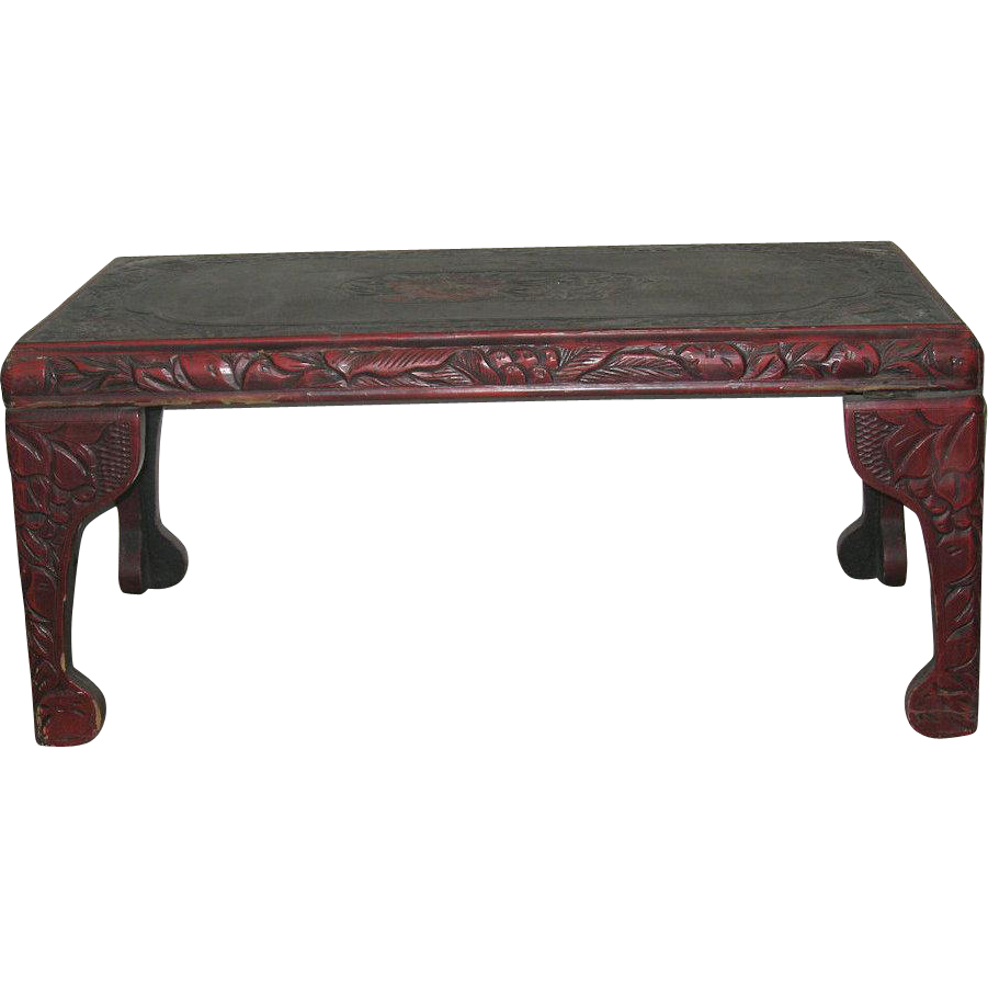 Vintage Japanese Red And Black Lacquer Coffee Table From